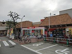 関西スーパーまで徒歩7分