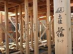 【土佐材 桧】 使用する桧(ヒノキ)は、厳選した土佐産材にこだわり、山から製材所まで当社スタッフが現地調査しています。〈出荷証明、産地証明添付〉