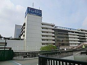 東武百貨店船橋