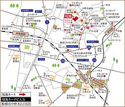 全37区画の大型分譲地~小学校160m~レオガーデン津田沼 和らぎの郷(やわらぎ)第4期:案内図