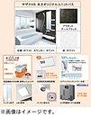 【浴室】浴室換気暖房乾燥機付1坪ユニットバスです。省エネガス給湯器『エコジョーズ』採用!