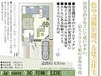 ピアタウン寺尾:7号棟間取り(1階)