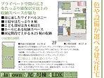 ピアタウン寺尾:7号棟間取り(2階)