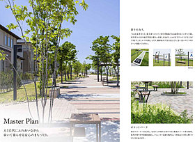 ●ポケットパークなどが点在し、タウン内は緑豊かです。