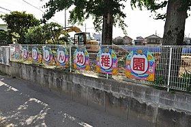 【英進幼稚園】・・・徒歩8分(約650m)