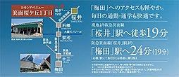 ■アクセス図■