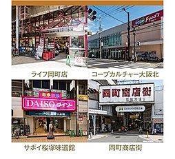◆商業施設◆ラ...