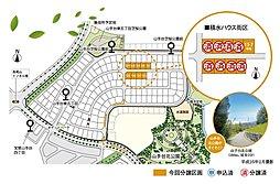 ■山手台北公園...