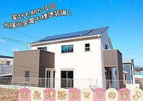 太陽光発電×エネファームの家