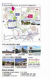眺望の街・トヨタホーム阪急山手台:案内図