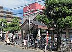 関西スーパー鴻池店 徒歩4分