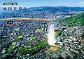 【日本中央住販】ハートフルビレッジ池田五月丘 全12区画 注文用地7区画 五月丘小学校徒歩7分