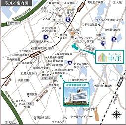 【50区画分譲開始】ディアセンス中庄【双伸の家】:交通図