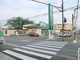 業務スーパー東村山店:徒歩9分(650m)