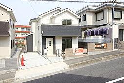 【眺望良好・贅沢なほどの大空間16~18.5畳LDK】日野市平...