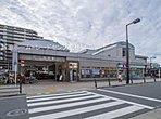 西武新宿線「花小金井」駅 距離約1280m
