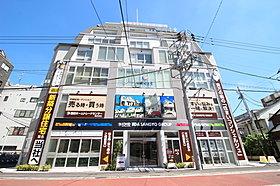飯田ホームトレードセンター 本店
