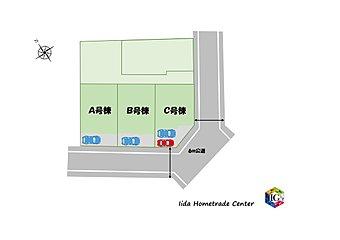 ≪全体区画図≫ 全棟敷地30坪超の広々敷地!