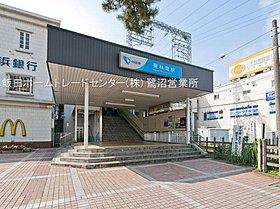 小田急電鉄江ノ島線「東林間」駅まで徒歩6分