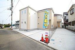 ~いいだのいい家~ リナージュ淵野辺本町 【 JR横浜線「淵野...