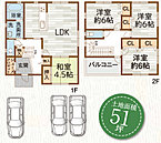 <参考プラン>土地面積広々51坪!駐車3台可能です!自由設計なのでお好きな間取りで建築できます!