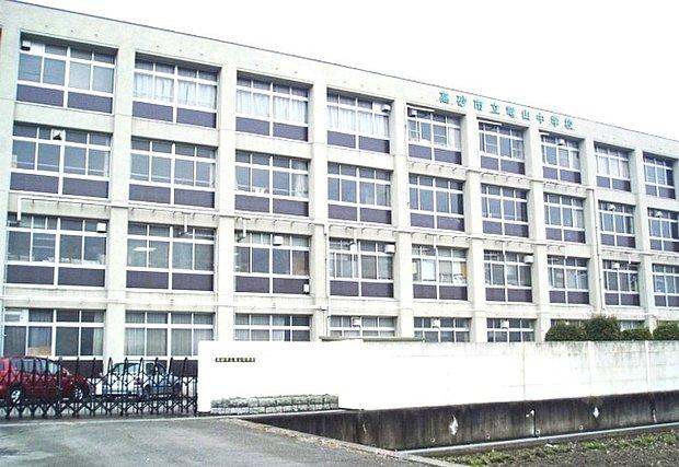 高砂市立竜山中学校