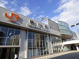 JR「勝川」駅 徒歩約11分
