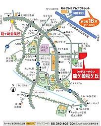 トヨタウッドユーホーム龍ヶ崎松ヶ丘 ・新商品ライブリー誕生・:交通図