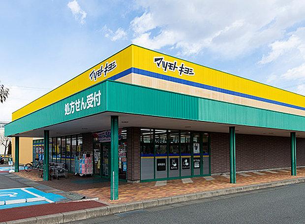 マツモトキヨシ長野南店
