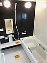 浴室(No.1号棟)※平成28年11月撮影