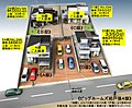 6LDKフル装備 ビッグホームズ柏戸張4邸 人気の柏駅東口駅前通りまっすぐ