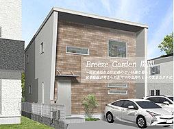 Breeze Garden 坂戸市関間3丁目~会話が自然と生まれるリビング階段のある暮らし~の外観