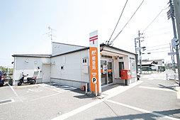 茨木福井郵便局...