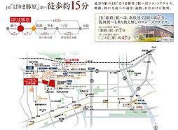 リビオ姫路大津 ブルームガーデンのぞみ野:交通図
