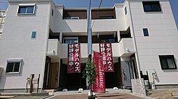 「フィオレハウス播磨町」  ラスト1区画