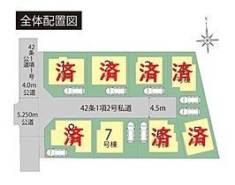 【2号棟】3面採光の開放的なリビングや広々バルコニーを設計