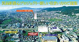 【新箕面駅(仮称)まで徒歩9分】スピガタウン箕面・新都VI