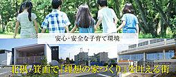 スピガタウン箕面・新稲6