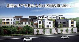 【新箕面駅(仮称)】×【箕面駅】スピガタウン箕面・新都7(SE...