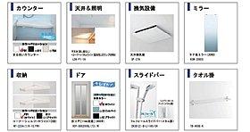 浴室乾燥・浴室暖房仕様!雨の日も安心です。