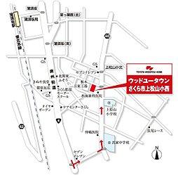 【トヨタウッドユーホーム】ウッドユータウンさくら上松山小西:案内図