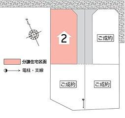 青葉区台原6丁目/トヨタウッドユーホーム株式会社:案内図