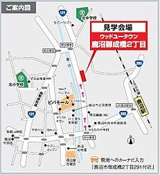 ウッドユータウン 鹿沼御成橋2丁目 新築建売住宅:交通図