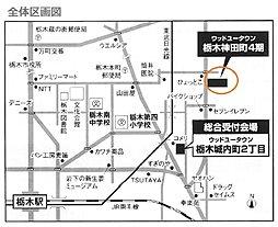 【トヨタウッドユーホーム】ウッドユータウン栃木神田町4期:交通図
