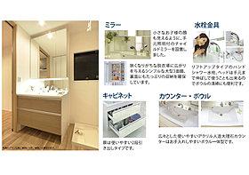 食洗機完備の対面式で使い勝手の良いキッチン(同仕様既分譲区画