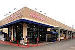 カスミまで250m (車3分)。駐車場477台完備。ホームセンターコーナン・ウエルシアが隣接し、普段の買い物はここですべてすみます。カスミは9:00~24:00の営業。
