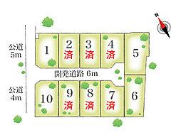 ◆全8区画の分...