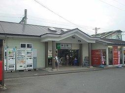 JR神立駅まで...
