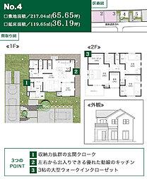 【No.5外観...