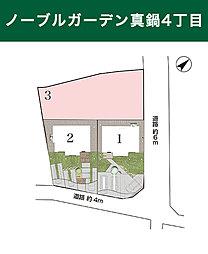 ◆全3区画の...